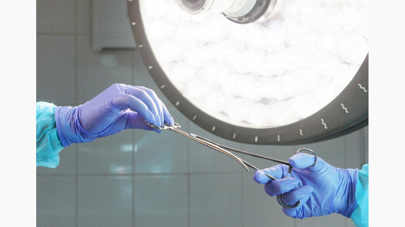 Indepartarea chirurgicala a varicelor sau